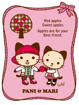 Pani and Mari