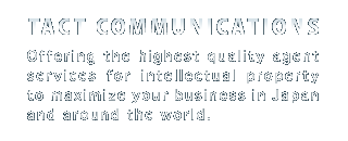 TACT COMMUNICATIONS