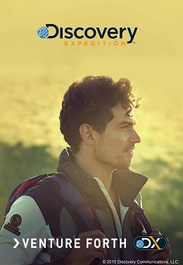 Discovery Expedition (ディスカバリーエクスペディション)